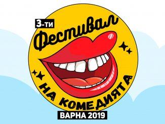 Фестивал на Комедията Варна stand-up comedy