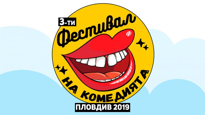 Comedy Festival Plovdiv Stand up