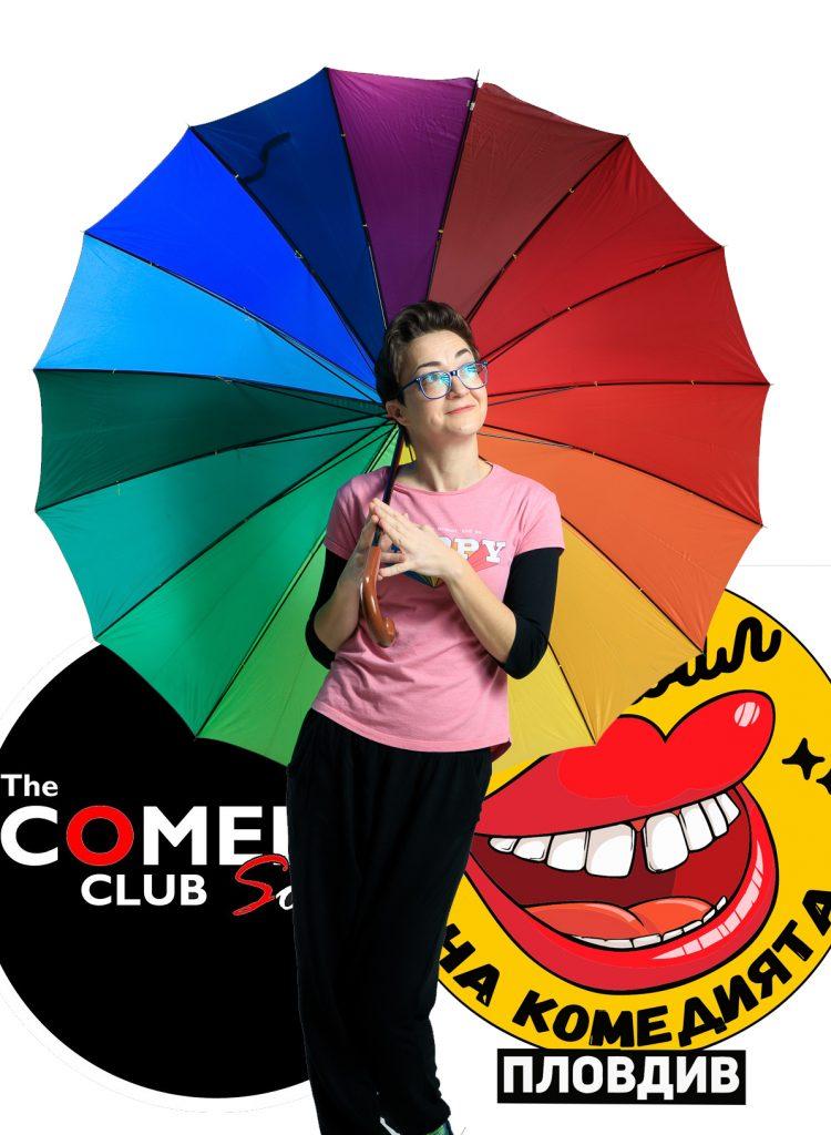 Marina Orsag Bulgaria Stand up comedy