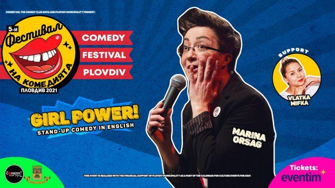 Марина Орсаг във Фестивал на Комедията стендъп комеди