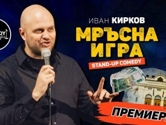 stand up comedy ivan kirkov